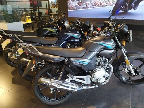yamaha libero 125cc
