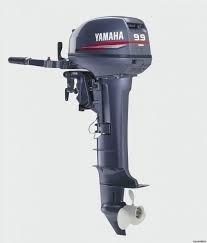 yamaha motor fuera de borda f9.9jmhs en motolandia!!!!