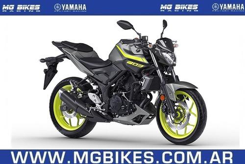 yamaha mt 03 0km 2017 gris consultar contado - mg bikes!