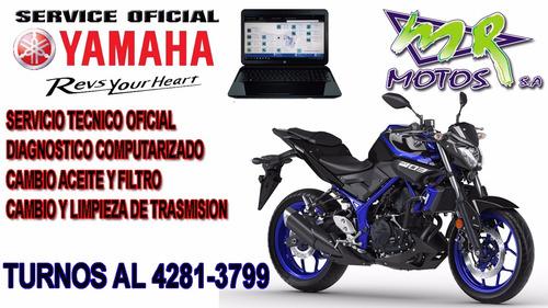 yamaha  mt09 0km mt 09 ... financiación motos m r
