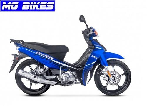 yamaha new crypton 0km azul ahora 12 sin interes- mg bikes