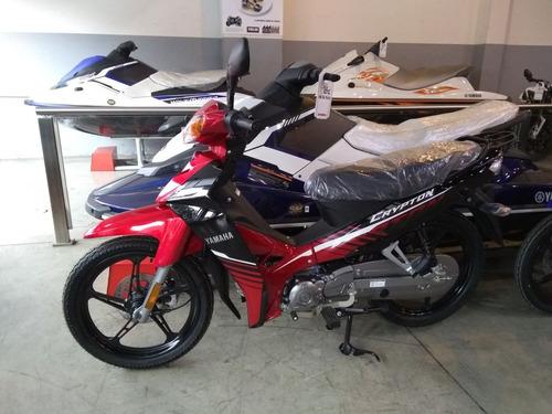 yamaha new crypton 0km azul - mg bikes!