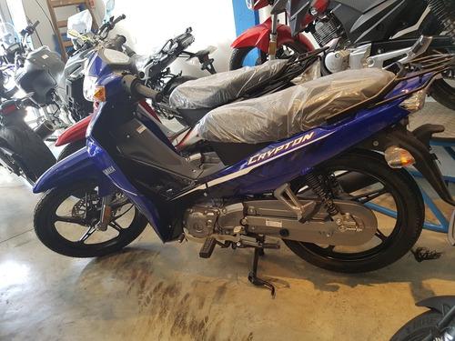 yamaha new crypton 110 ful - entrega inmediata -moto flash