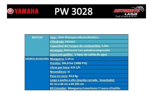 yamaha pw 3028 hidrolavadora nuevo automoto lanus