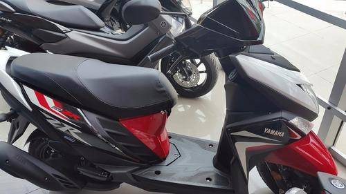 yamaha ray zr scooter consulte el mejor contado