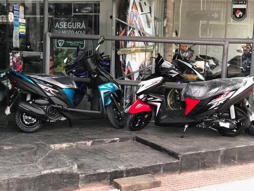 yamaha scooter ray zr 113 cc 0 km 2018 modelo nuevo