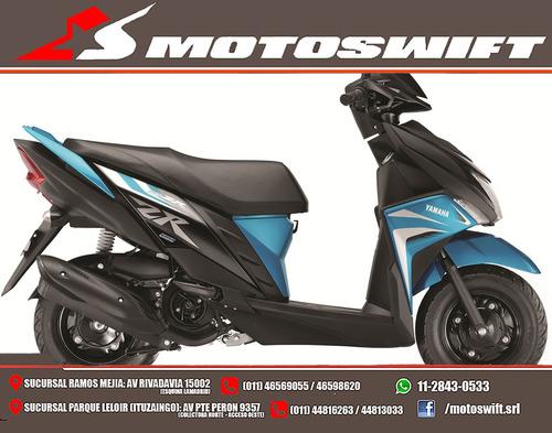 yamaha scooter ray zr 113 cc 0 km 2020 modelo nuevo