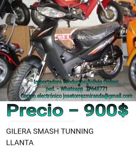 yamaha  suzuki gixxer 150 cc  - 2018