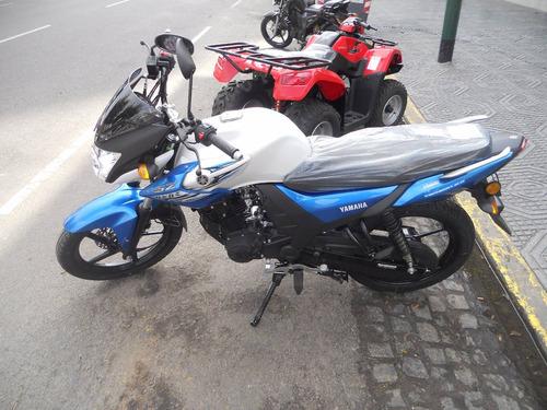 yamaha sz rr 150 en motolandia consecionario zona norte