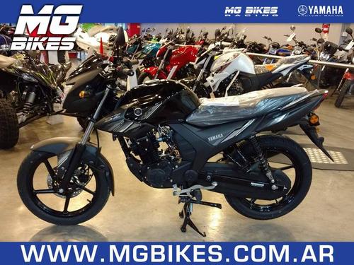 yamaha sz rr 150 negro - mg bikes
