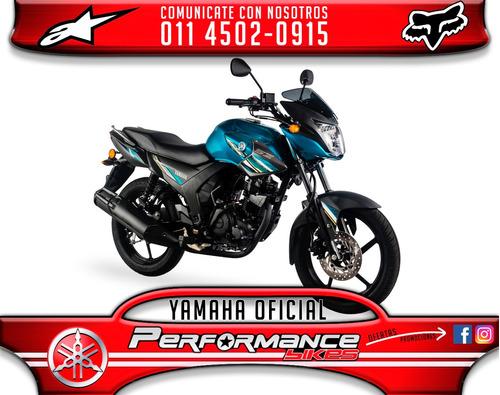 yamaha sz rr 150cc cuotas sin interés /  performance bikes