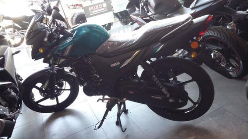 yamaha szrr150c 0km - motos m r - financiación