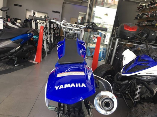 yamaha ttr 230 antrax