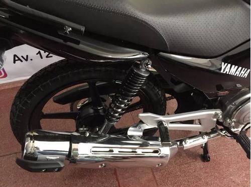 yamaha ybr 125cc ed nueva full 2017 0 km okm 0km financiada