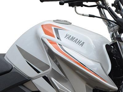 yamaha ybr 125z en motolandia