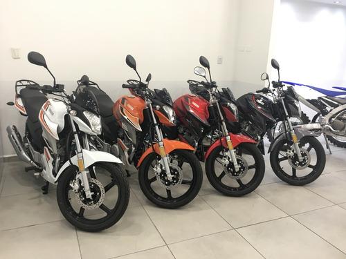 yamaha ybr 125z okm 3 años de garantía performance bikes
