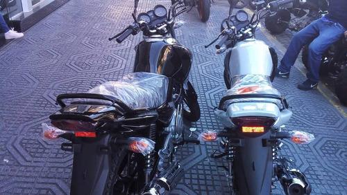 yamaha ybr125 ed 0km motolandia!! tel 4792-7673