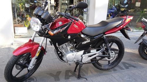 yamaha ybr125ed oferta especial