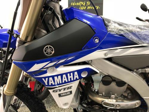 yamaha yz 250 fx
