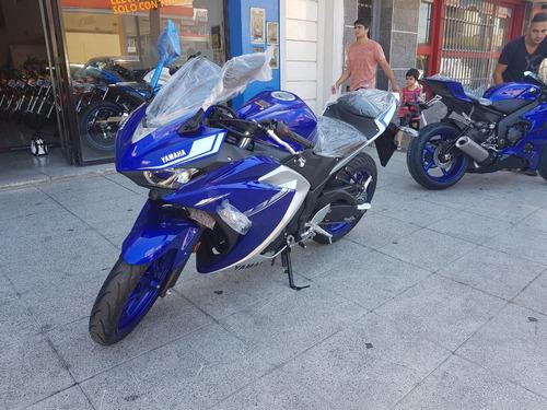 yamaha yzf r3 entrega inmediata - moto flash