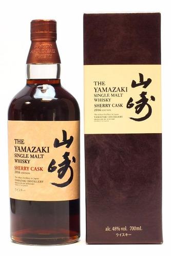 yamazaki sherry cask 2016 mejor whisky del mundo