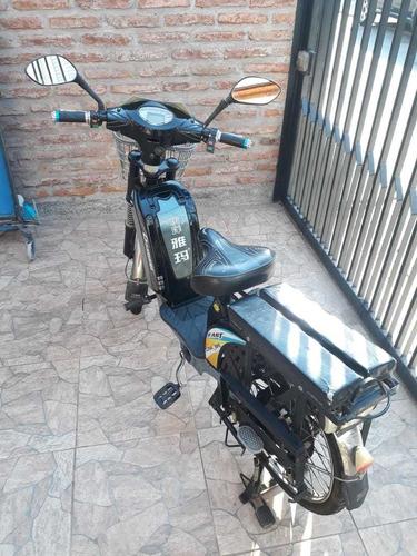 yayama fast luna bike
