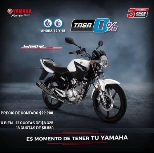 ybr 125 ed 0km - consultar promocion mg bikes