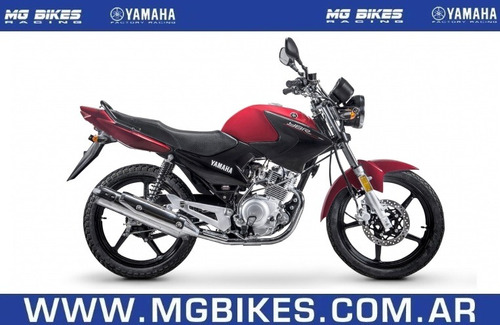 ybr 125 ed 0km - promoción hasta el 31 de enero mg bikes