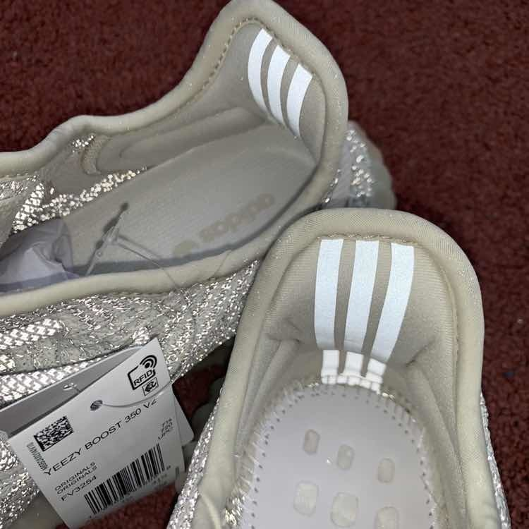 low priced fb97c 2899a Yeezy Lundmark All-reflective