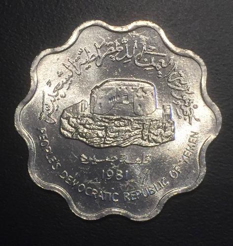 yem008 moneda yemen rep dem. 10 fils 1981 unc-bu ayff