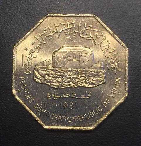 yem013 moneda yemen rep dem. 100 fils 1981 unc-bu ayff