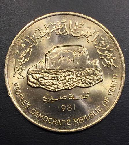 yem016 moneda yemen rep dem. 250 fils 1981 unc-bu ayff