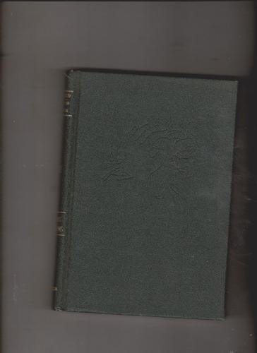 yerma la zapatera prodigiosa (fedrico garcia lorca)