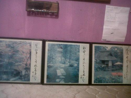 yh 4 antiguos cuadros chinos o japones años 70 cambio