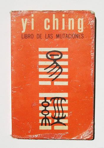 yi ching libro de las mutaciones, libro mexicano 1976