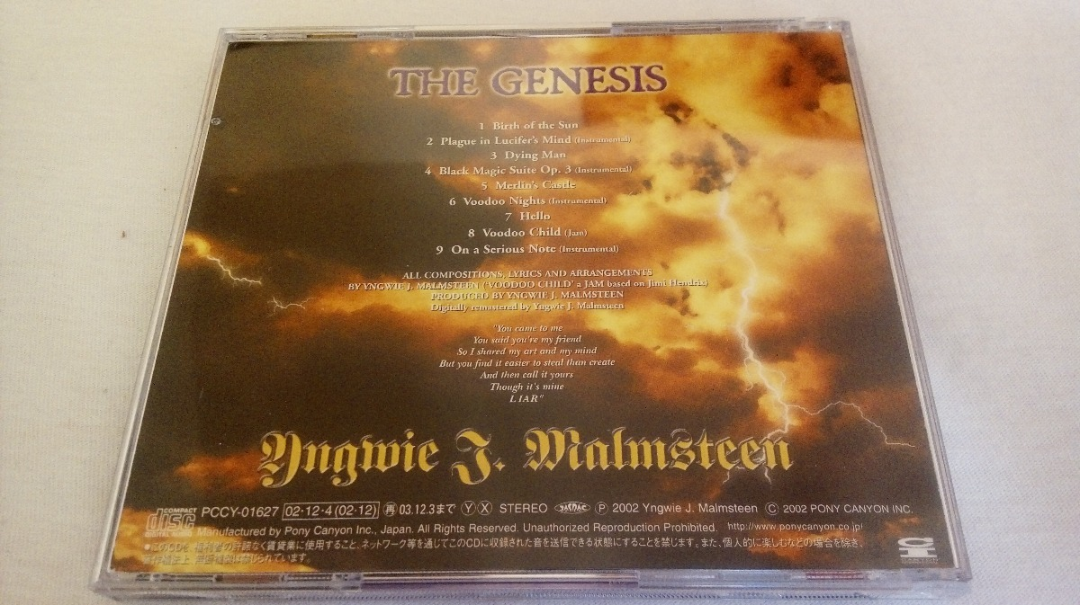 Yngwie J  Malmsteen - The Genesis (japanese Edition)