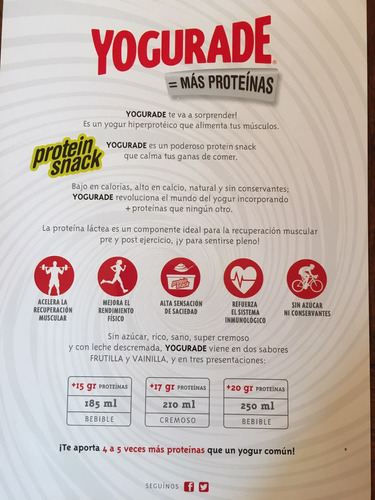 yogur proteico bebible descremado - 185ml