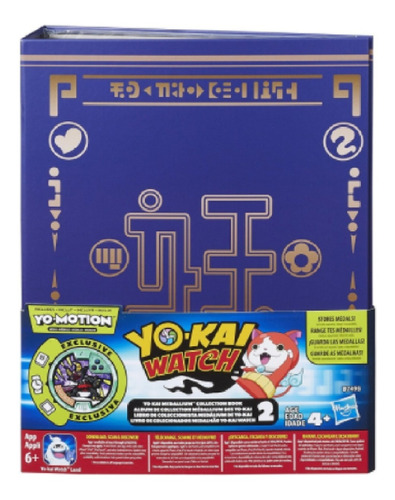 yokai watch libro medallas 2 collection book yo-kai