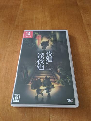 yomawari collection para nintendo switch. edición japón.