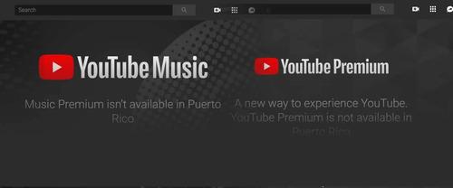 youtube premiun
