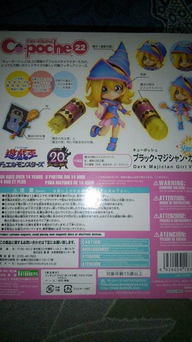 yu-gi-oh! duel monsters: dark magician girl cu-poche