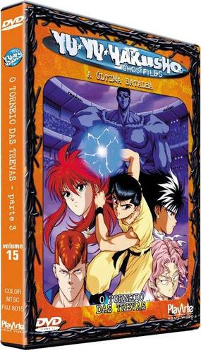 yu - yu - hakusho - ghost files - dvd vol. 15