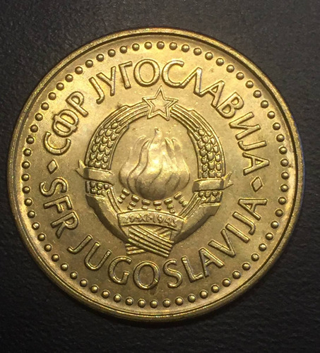 yug011 moneda yugoslavia 5 dinara 1982 au-unc ayff