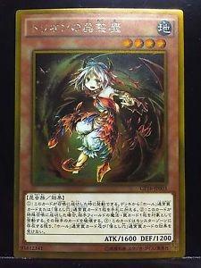 yugi-oh traptrix myrmeleo gold rare idioma japones