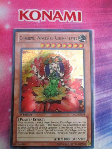 yugioh chirubime princess of autumn leaves super 1st lval-en