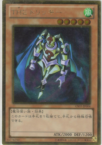 yugioh **** the tricky (gs05-jp004) japonesa **** yu gi oh!