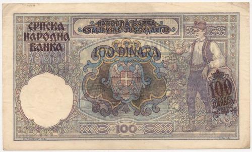yugoslavia 100 dinara 1941