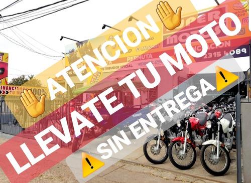 yumbo city c110 yumbo top live 125 motomel 110