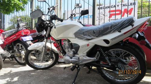 yumbo gs 200 il y ill credito hasta 36 cuotas y con casco !!