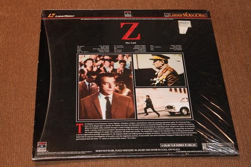 z costa gavras (laserdisc)